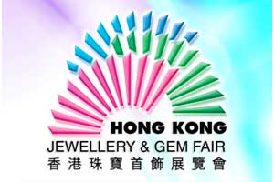 DiaLumen is happy to announce its presence at the Hong Kong Jewellery & Gem September Fair: booth 11T34, at AsiaWorld-Expo, in Hong Kong. From 13th to 17th of September 2016, DiaLumen will showcase its latest LED lighting systems, along with innovative lighting solutions for exhibitions, showrooms and boutiques.